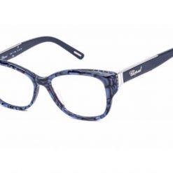 משקפי ראייה שופרד VCH197R